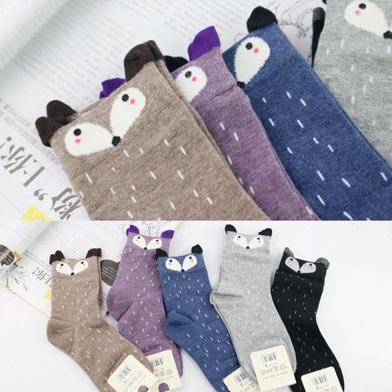 """ColorFul"" - Fox Socks 2"